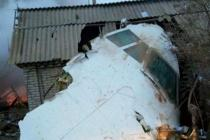 32 killed after Turkish cargo plane crashed in Kyrgyzstan