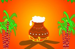 pongal-dreamstime-picture-for-inuth