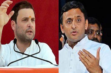 Alliance between Congress and SP