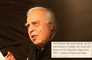 File photo of Kapil Sibal