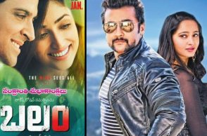 special posters of Singam 3 kaabil and kanupapa