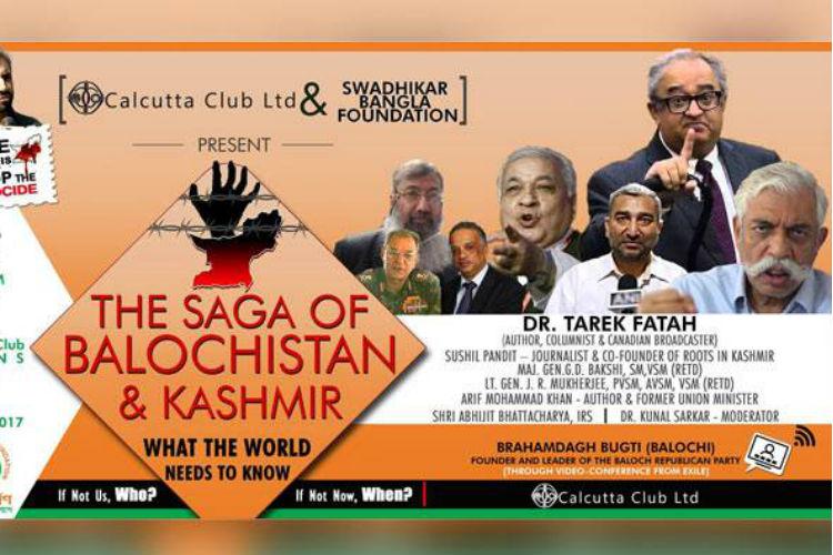 Mamata Banerjee cancels event on Kashmir and Balochistan; critics call it Muslimappeasement