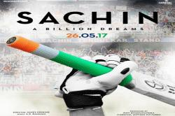 Save the date: 'Sachin The Film' releases on 26th May 2017