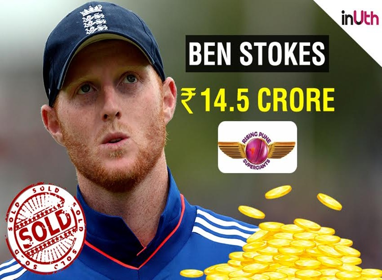 IPL Auction 2017: Ben Stokes lapped up by Rising Pune Supergiants for Rs 14.5 cr