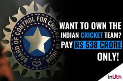 Want to own the No.1 Test side? Pay Rs 538 cr, quotes BCCI