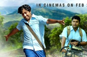 ABY Malayalam film poster
