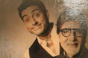 Amitabh Bachchan and Abhishek Bachchan (Courtesy: Facebook/Amitabh Bachchan)