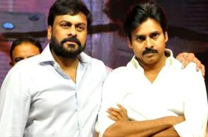 Chiranjeevi Pawan Kalyan file photo