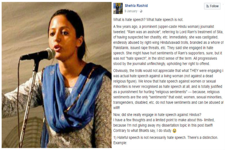 WTF! Shehla Rashid gets accused of hate speech for writing a Facebook post against hate speech!