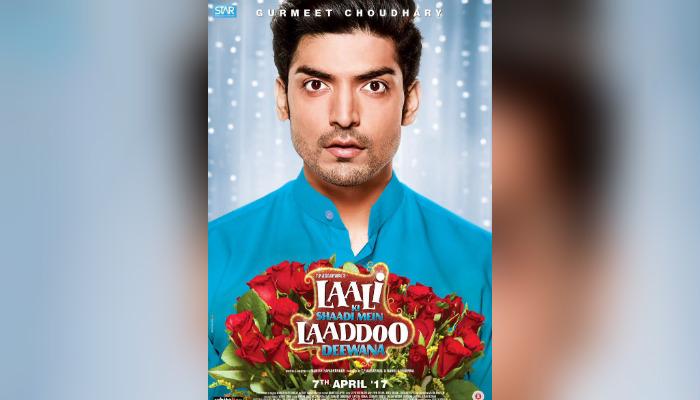 Gurmeet Choudhary in the poster of Laali Ki Shaadi Mein Laddoo Deewana. (Photo: Twitter/Taran Adarsh)