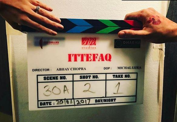 ittefaq-photo-for-inuth