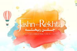 Save your dates to celebrate the glory of Urdu with the third edition of Jashn-e-Rekhta
