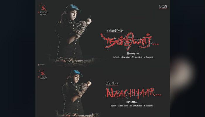Jyothika Nachiyaar poster