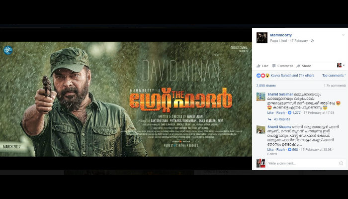 Mammootty new film poster screen shot from facebook