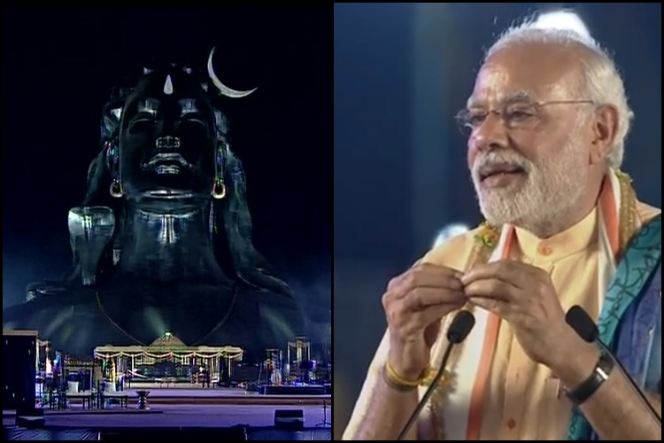Watch Pm Narendra Modi Unveils 112 Foot Tall Lord Shiva