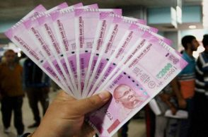 Another Ponzi scheme! Now, 3,000 people duped òf Rs 100 crore in Mount Abu