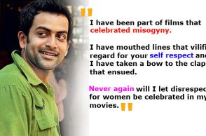Prithviraj Sukumaran Facebook post