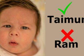 Taimur Ali Khan whatsapp pic
