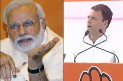 Watch: Rahul Gandhi cracks a joke on PM Narendra Modi, and laughs at ithimself