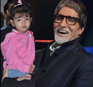 Amitabh Bachchan with granddaughter (Courtesy: Twitter/ ‏@Swetaprasad19 )
