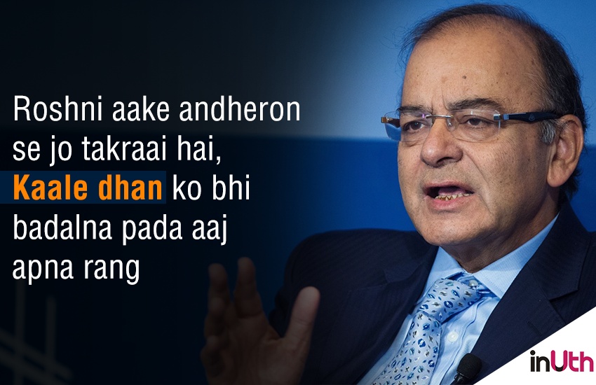 arunjaitley-quotes-01