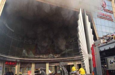 China hotel fire
