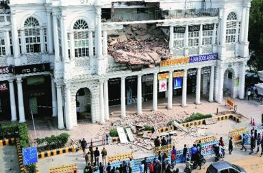 CP building collapse (Photo: Indian Express)