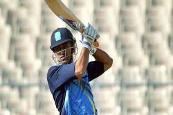 MS Dhoni slams a ton for Jharkhand in Vijay Hazare Trophy