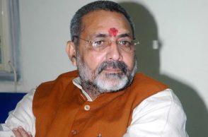 Giriraj Sigh on Ram Mandir