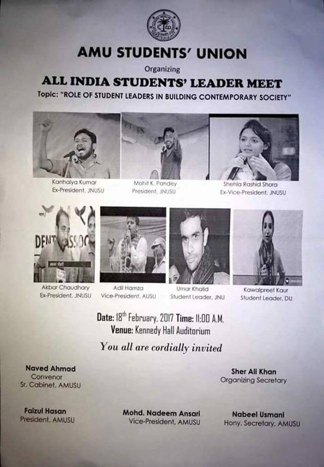 A poster for the event that was scheduled to happen in AMU on Saturday.