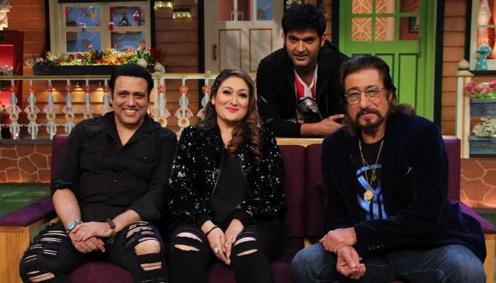 Kapil Sharma, Govinda and Shakti Kapoor