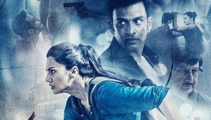 Akshay Kumar presents first poster of 'Naam Shabana'