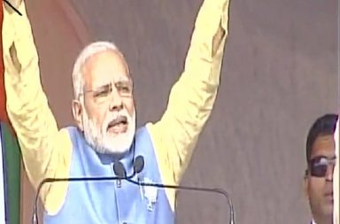 Narendra Modi in Aligarh