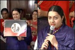 Jayalithaa's niece Jayakumar forms new front — MGR Amma Deepa Peravai — to contestbypolls