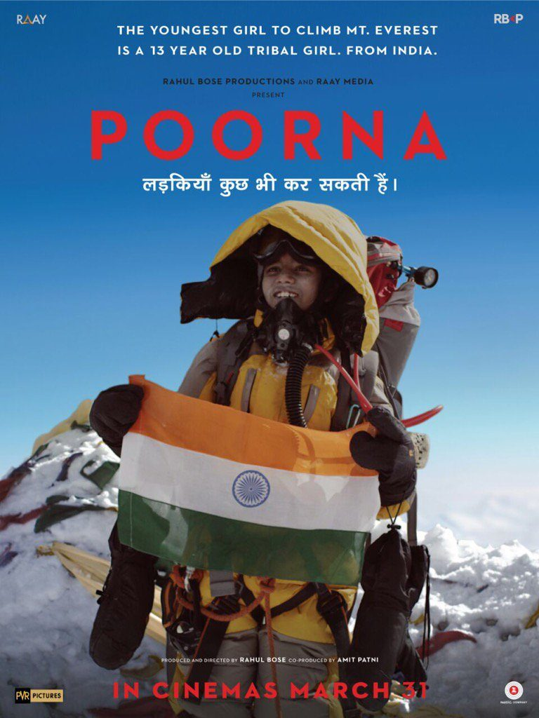 Poster of Poorna (Courtesy: Twitter/@RahulBose1 )