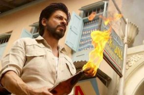 Shah Rukh Khan in Raees (Courtesy: Twitter/BollywoodHungama)