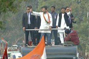 Rahul Gandhi - Akhilesh Yadav