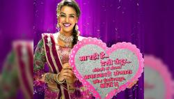 Watch: Anaarkali of Aarah's trailer shows Swara Bhaskar in bold, beautiful and all new Bhojpuri avatar
