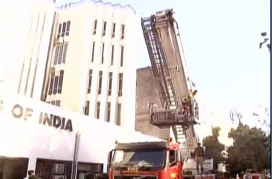 Times of India building catches fire