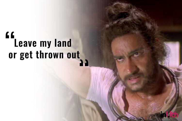Ajay Devgn dialogue