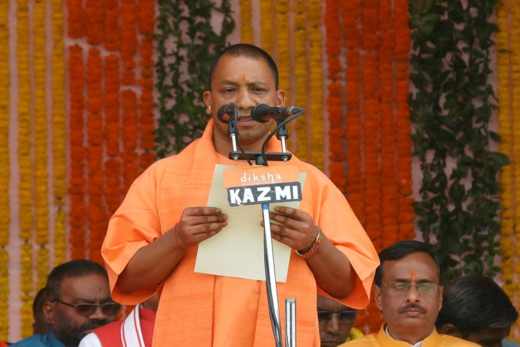 """Youth arrested for posting """"objectionable"""" picture of new UP CM Yogi Adityanath onFacebook"""