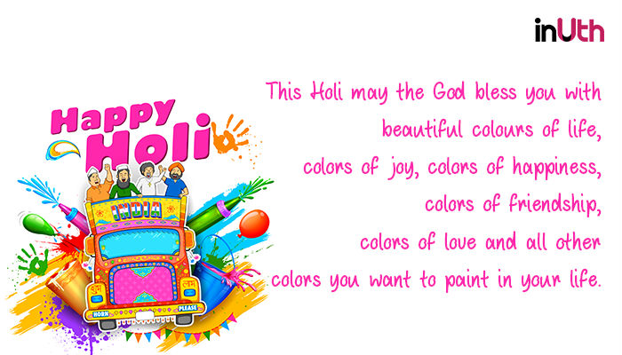 Holi 2017 wishes best holi sms whatsapp facebook messages to holi 2017 wishes best holi sms whatsapp facebook messages to send happy holi greetings m4hsunfo