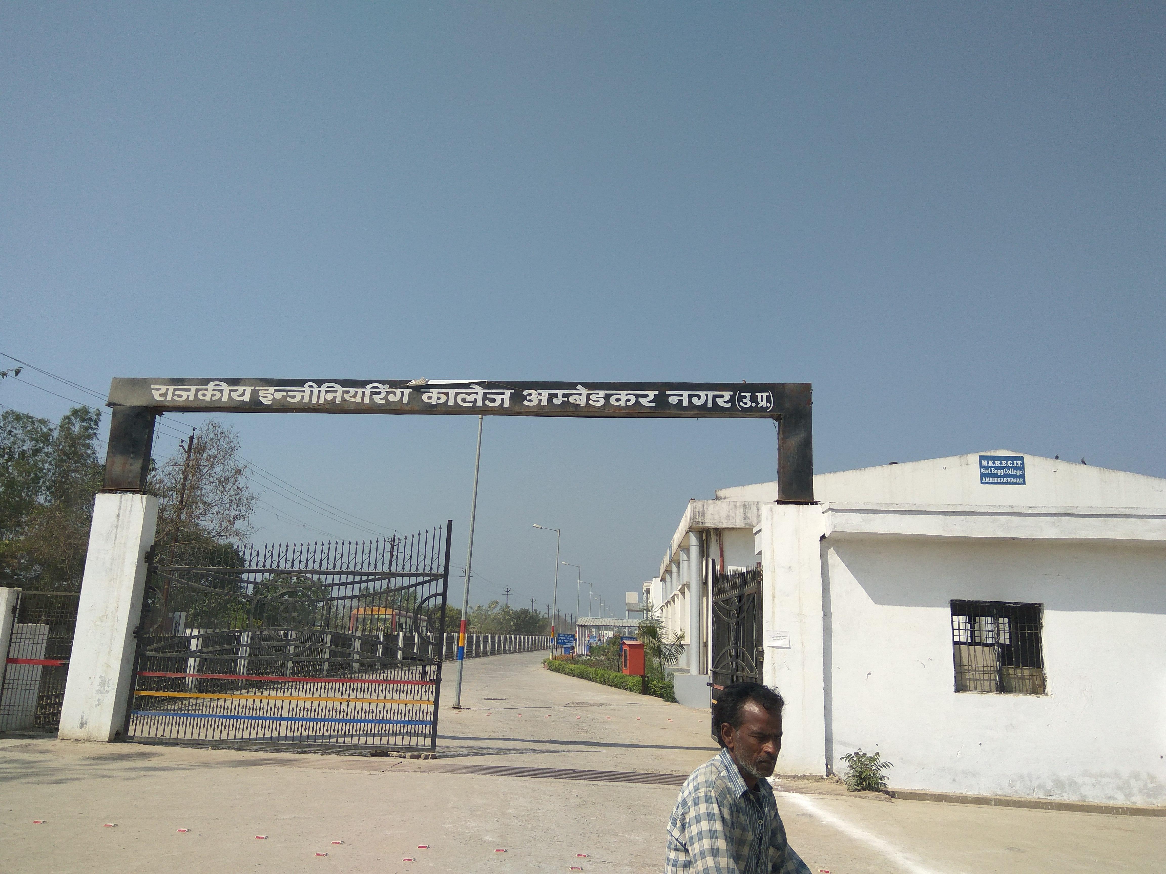 Government Engineering College, Ambedkar Nagar