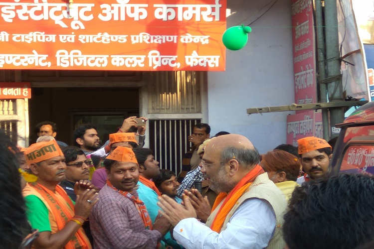 amit-shah-inuth-photo