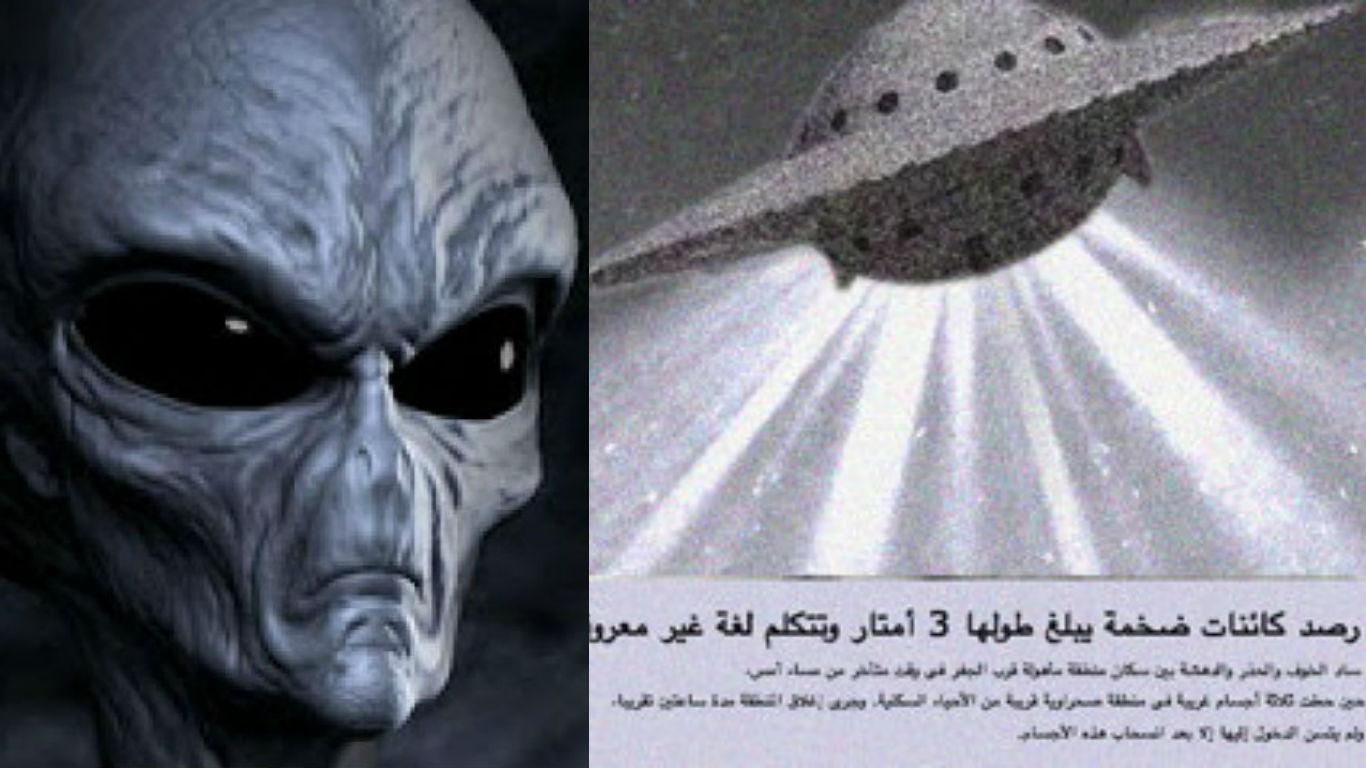 Jafr Alien Invasion April Fools Day Prank