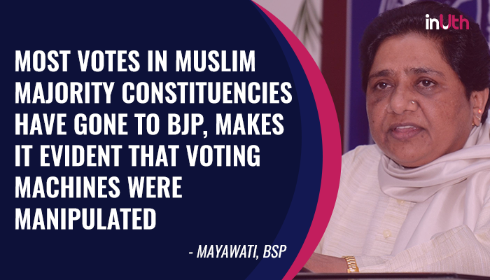 mayawati-text