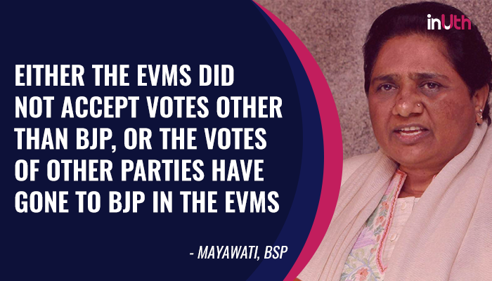 mayawati-text2
