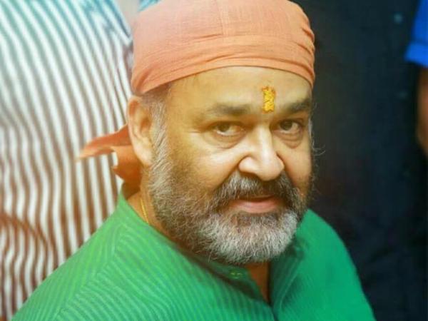 Malayalam actor Mohanlal