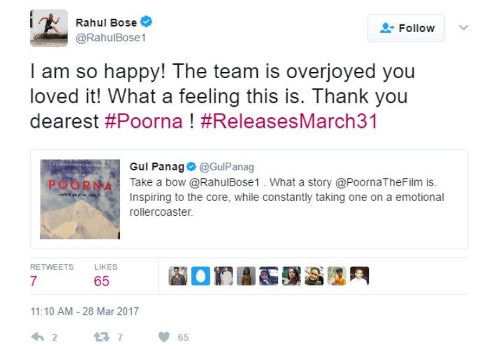 rahul_gul