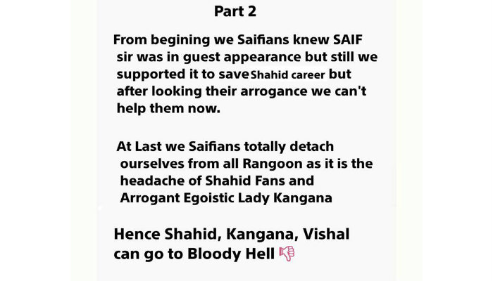 Saifians statement 2